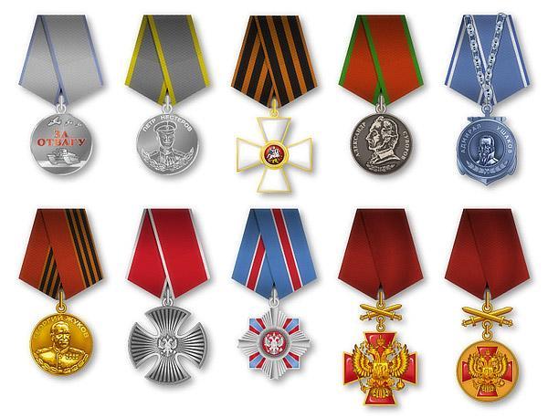 Медали для коллекционирования