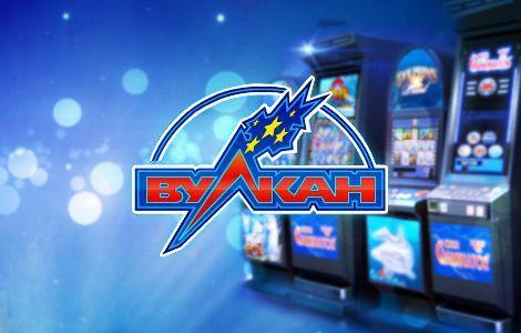 Популярные функции игровых автоматов из казино Вулкан