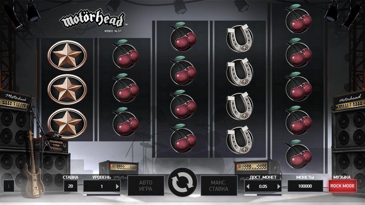 Детали демонстрационного режима в игре Motorhead с сайта Вулкана
