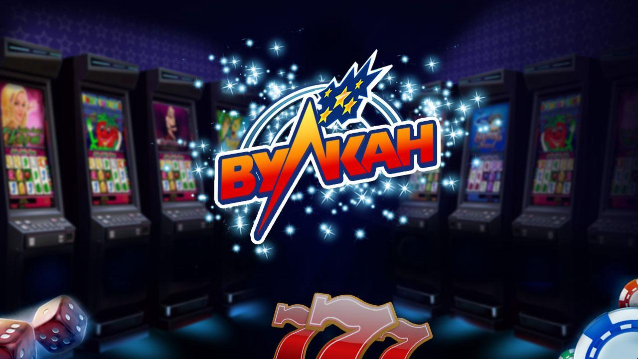 Популярные бонусы игровых аппаратов из казино Вулкан Россия