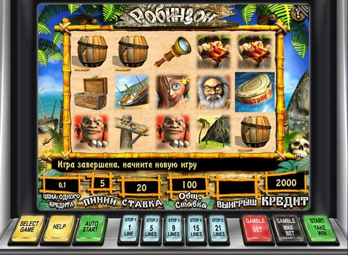 Игровой автомат Robinzon: как играть а онлайн казино Вулкан