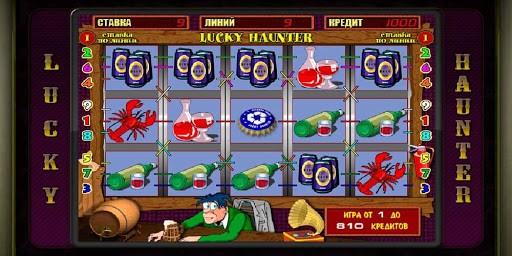 Основные параметры игрового автомата Lucky Haunter из клуба Вулкан Делюкс