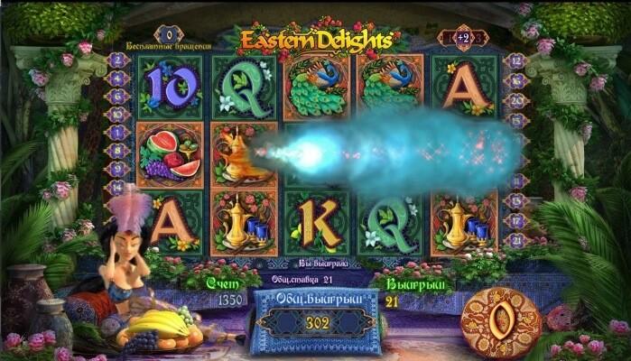 Популярный видеослот Eastern Delights: как играть в казино Вулкан?