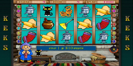 Какими характеристиками обладает автомат Keks из казино Вулкан Оригинал?