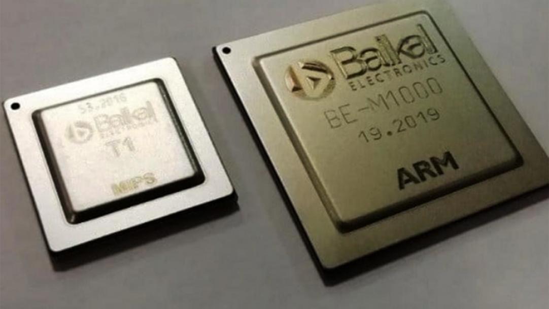 Основные результаты тестирования и характеристики микропроцессора от «Байкал Электроникс»
