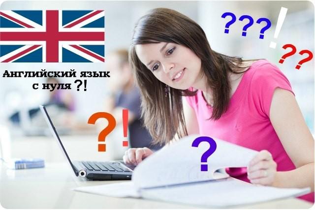 5 ступеней к уверенному английскому